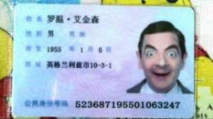 Rowan Atkinson funny ID photo